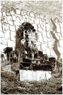 Kirkut w Kazimierzu n/Wisłą I [Fotografia]