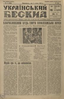 Ukraïns'kij Beskid. 1936, R. 9, nr 1-3 (styczeń)