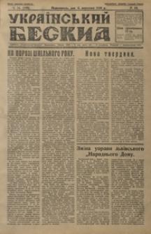 Ukraïns'kij Beskid. 1936, R. 9, nr 34-37 (wrzesień)