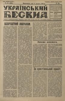 Ukraïns'kij Beskid. 1936, R. 9, nr 47-50 (grudzień)