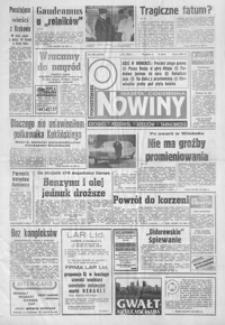 Nowiny : gazeta codzienna. 1992, nr 193-214 (październik)