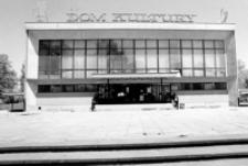 Dom kultury [Fotografia]