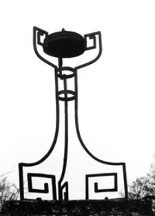 Lampa w parku [Fotografia]