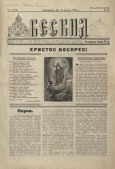 Beskid. 1931, R. 4, nr 1 (kwiecień)