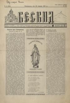 Beskid. 1931, R. 4, nr 4-5, 7 (maj)