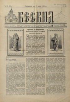 Beskid. 1931, R. 4, nr 13-14 (lipiec)