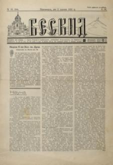 Beskid. 1931, R. 4, nr 16-19 (sierpień)
