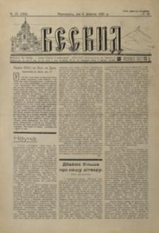 Beskid. 1931, R. 4, nr 25-26, 28 (październik)