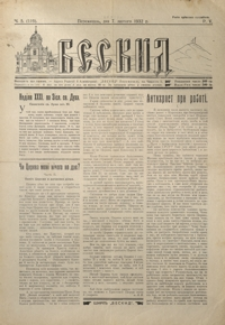 Beskid. 1932, R. 5, nr 5, 8 (luty)