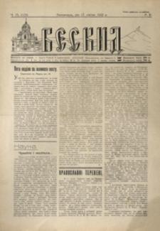 Beskid. 1932, R. 5, nr 15-16 (kwiecień)