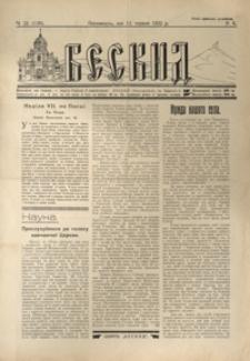Beskid. 1932, R. 5, nr 22-24 (czerwiec)