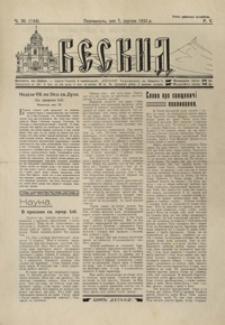 Beskid. 1932, R. 5, nr 30-33 (sierpień)