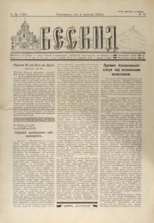 Beskid. 1932, R. 5, nr 34-37 (wrzesień)