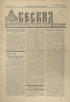 Beskid. 1932, R. 5, nr 39, 41-42 (październik)