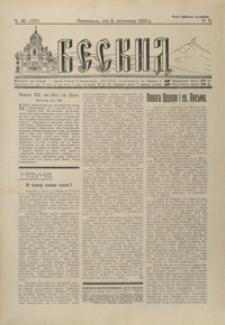Beskid. 1932, R. 5, nr 43-46 (listopad)