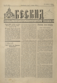 Beskid. 1932, R. 5, nr 47-50 (grudzień)