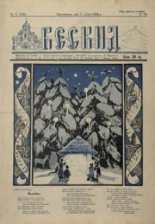 Beskid. 1933, R. 6, nr 1-4 (styczeń)