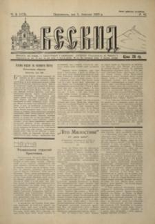 Beskid. 1933, R. 6, nr 9-12 (marzec)