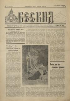 Beskid. 1933, R. 6, nr 13, 15-16 (kwiecień)