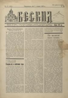 Beskid. 1933, R. 6, nr 17-20 (maj)