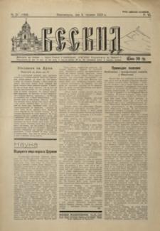 Beskid. 1933, R. 6, nr 21-24 (czerwiec)
