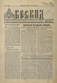 Beskid. 1933, R. 6, nr 30-33 (sierpień)