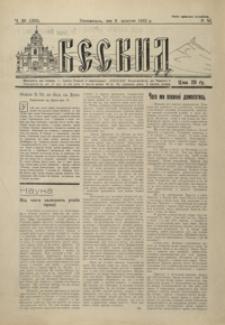 Beskid. 1933, R. 6, nr 39-42 (październik)