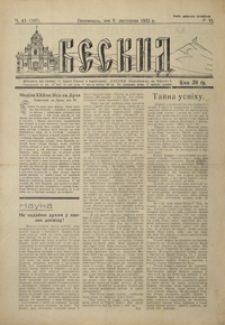 Beskid. 1933, R. 6, nr 43-46 (listopad)