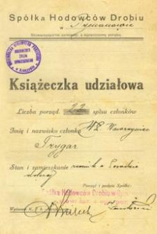 Książeczka udziałowa : Spółka Hodowców Drobiu w Rymanowie : stowarzyszenie zarejestr. z ograniczoną poręką