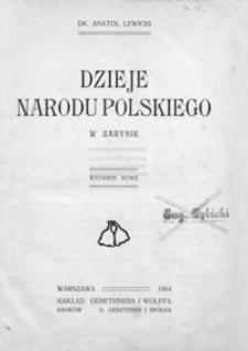 Dzieje narodu polskiego w zarysie