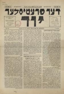 Der Przemyśler Jid. 1919, nr 12-14, 16 (maj)