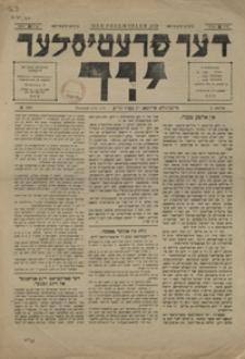 Der Przemysler Jid. 1919, nr 41-42 (grudzień)