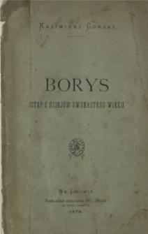 Borys : ustęp z dziejów dwunastego wieku