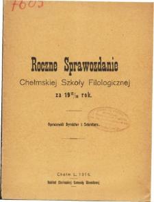 Roczne sprawozdanie Chełmskiej Szkoły Filologicznej za rok szkolny 1915/16