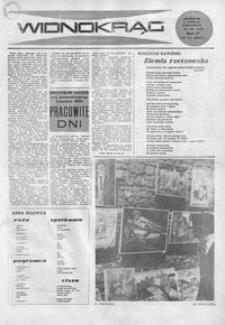 Widnokrąg : tygodnik kulturalny. 1964, nr 25 (21 czerwca)