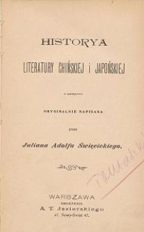 Historia literatury chińskiej i japońskiej