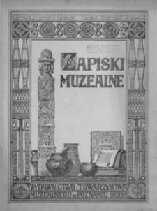 Zapiski Muzealne. 1917-1918, R. 2-3