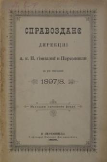 Spravozdanê direkciï c. k. II. gimnaziï v Peremišli za rìk škìl´nij 1897/8