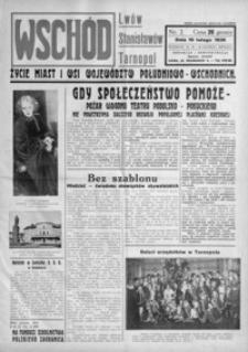 Wschód : życie miast i wsi województw południowo-wschodnich : Lwów, Stanisławów, Tarnopol. 1936, R. 1, nr 2-4 (luty)