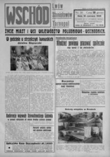Wschód : życie miast i wsi województw południowo-wschodnich : Lwów, Stanisławów, Tarnopol. 1936, R. 1, nr 14-16 (czerwiec)
