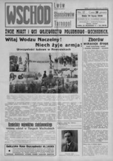 Wschód : życie miast i wsi województw południowo-wschodnich : Lwów, Stanisławów, Tarnopol. 1936, R. 1, nr 17-19 (lipiec)