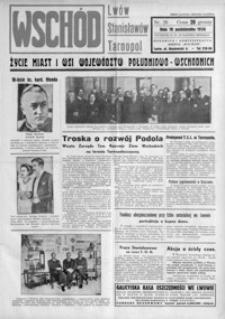 Wschód : życie miast i wsi województw południowo-wschodnich : Lwów, Stanisławów, Tarnopol. 1936, R. 1, nr 26-28 (październik)