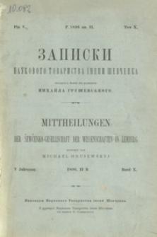 Zapiski Naukovogo Tovaristva Ìmeni Ševčenka = Mittheilungen der Šewčenko-Gesellschaft der Wissenschaften in Lemberg. T. 10