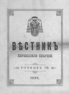 Věstnik˝ Peremyskoi Eparhìi. 1895, R. 7, nr 1, 3, 5-6, 11