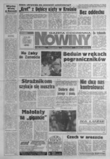 Nowiny : gazeta codzienna. 1995, nr 147-168 (sierpień)