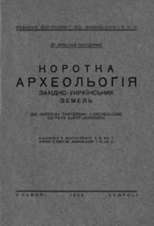 Korotka arheol´ogiâ zahidno-ukraïns´kih zemel´ = (L'archeologie du pays ouest-ukrainien)