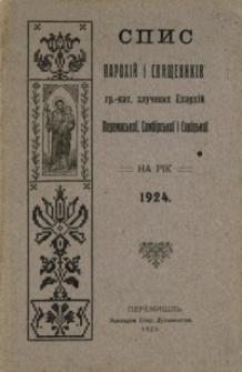 Spis parohìj ì svâŝenikìv gr.-kat. zlučenih Eparhìj Peremis´koï, Sambìrskoï ì Sânìckoï na rìk 1924