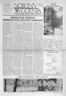 """Nowiny Tygodnia : dodatek społeczno-kulturalny """"Nowin Rzeszowskich"""". 1956, R. 5, nr 20 (2 czerwca)"""