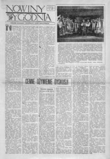 """Nowiny Tygodnia : dodatek społeczno-kulturalny """"Nowin Rzeszowskich"""". 1956, R. 5, nr 22 (16 czerwca)"""