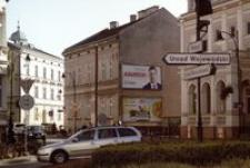 Ul. Sokoła przy Teatrze im. W. Siemaszkowej [Fotografia]